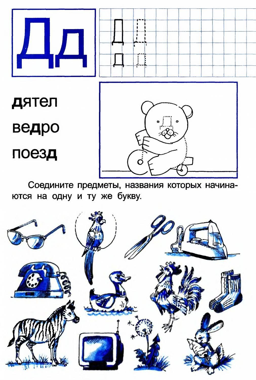 ogromnaya-dira-vlagalisha