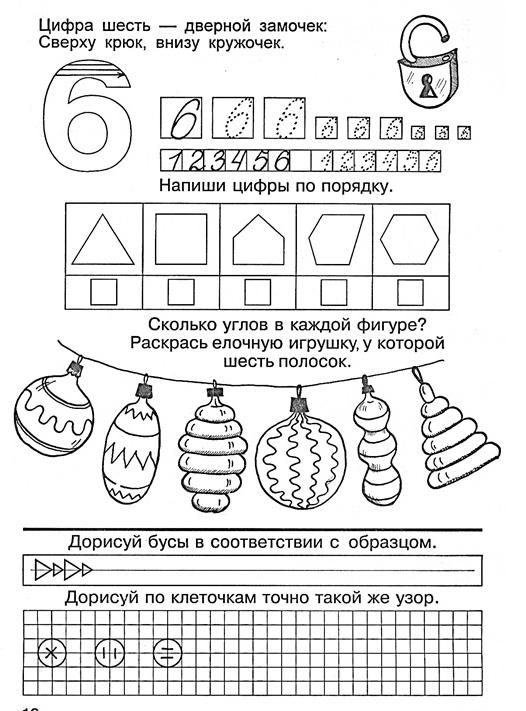 дизайны бирок для детской одежды